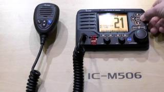 introducing the icom ic m506 marine radio with ais receiver london boatshow 2014