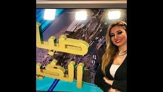 برنامج صباح الخير مع شيرين الحسيني في عيد الأضحى المبارك 24 8 2018 على قناة الفضائية السورية