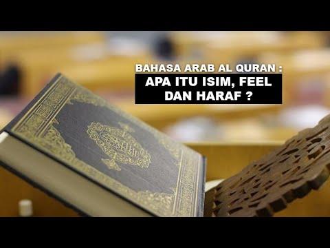 Asas Bahasa Arab Al Quran : Bahagian 1