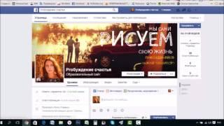 видео Редактор статей ВКонтакте - учимся публиковать статьи в ВК