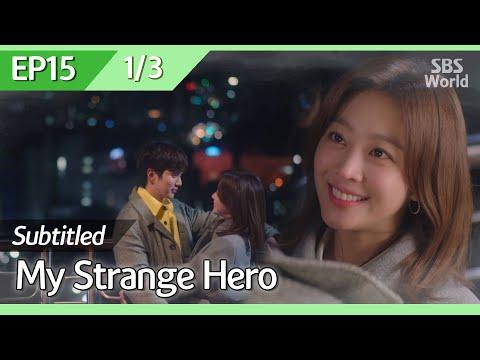 [CC/FULL] My Strange Hero EP15 (1/3) | 복수가돌아왔다