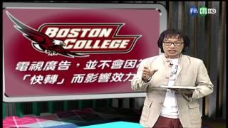 廣告學(學院)