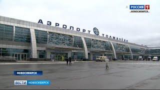 Кардиохирург и два летчика: в Новосибирске объявили шорт-лист проекта «Великие имена России»