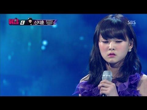 신지훈 (Shin Jihoon) [편지] @KPOPSTAR Season 2
