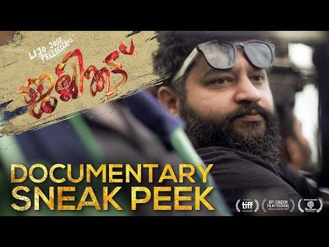 Jallikkattu Documentary Sneak Peek   Lijo Jose Pellissery    Chemban Vinod   Antony Varghese