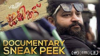 Jallikkattu Documentary Sneak Peek | Lijo Jose Pellissery |  Chemban Vinod | Antony Varghese