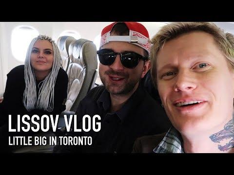 LISSOV VLOG — LITTLE BIG IN TORONTO