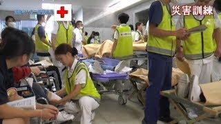 Yagoto RedCross News南海トラフ地震大規模災害訓練(日本赤十字社名古屋第二赤十字病院)