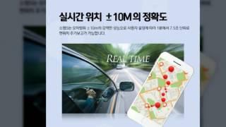 초소형 GPS위치추적기 소렘S 무요금 무가입 바른정보통…
