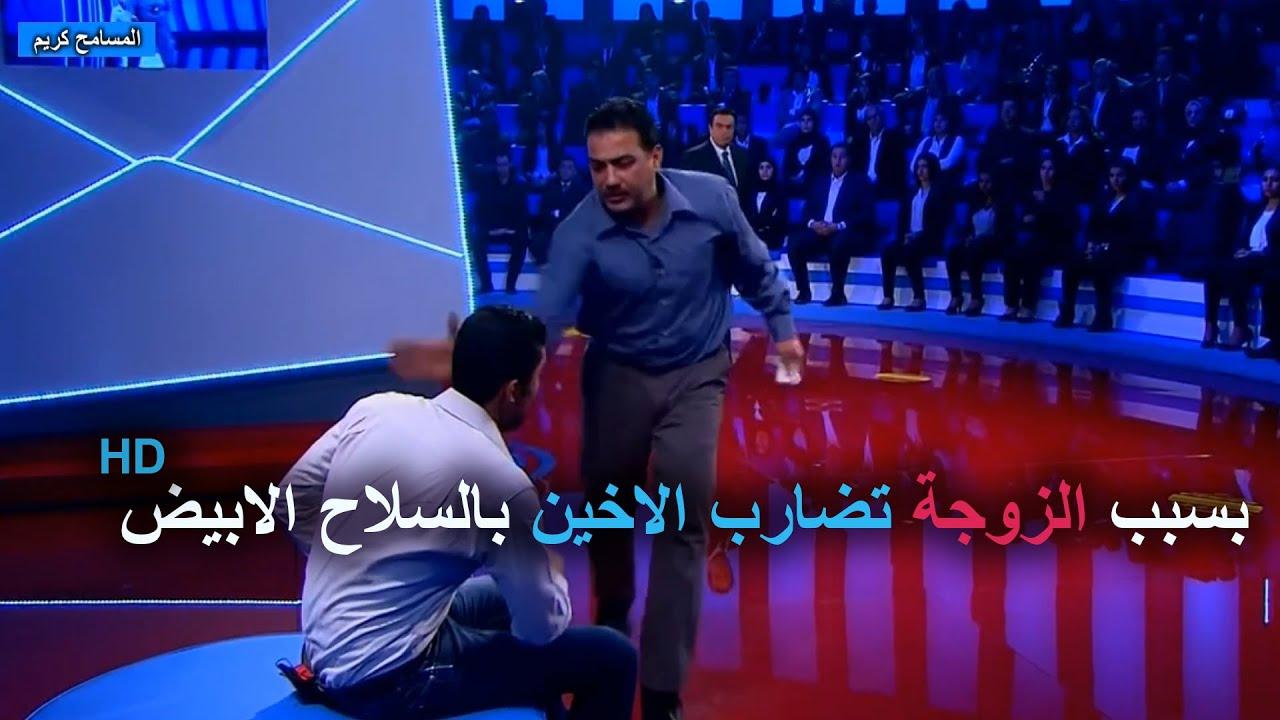 شاب اخترق الستار الحاجز وهجم علي أخوه  فى اقوي حلقات برنامج المسامح كريم  2022