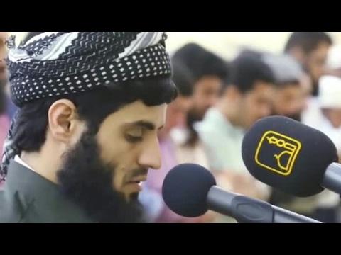 Surah Al Imran full by Muhammad Al Kurdi