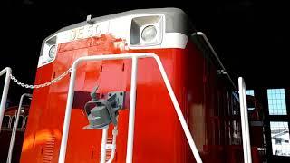 この車両はDE50ディーゼル機関車です。日本で唯一のディーゼル機関...