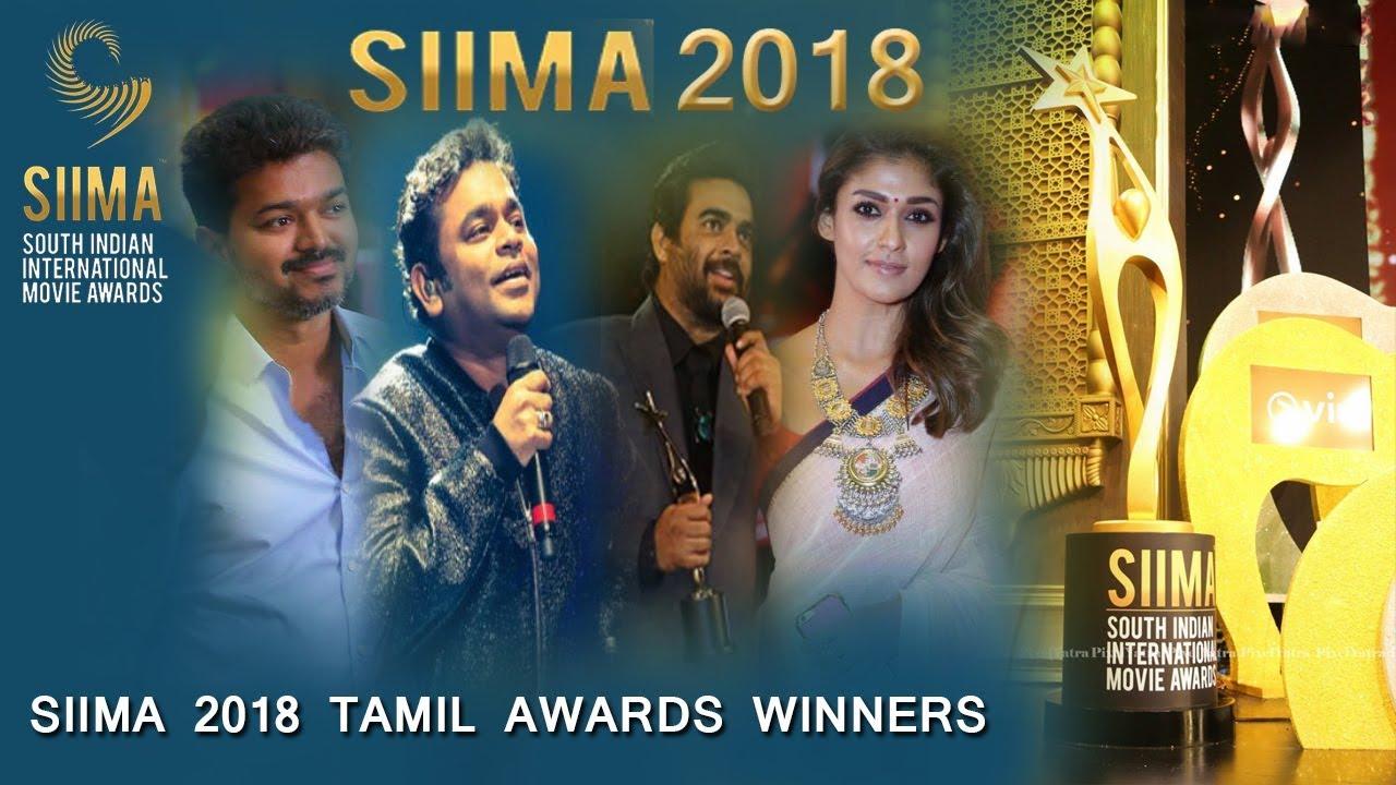 SIIMA 2018 TAMIL AWARD WINNERS | SIIMA Awards 2018 | Mersal | Madhavan |  Sivakarthikeyan | nayantara
