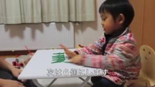 3歳で自閉症と診断されたわが子の療育に、ABA(応用行動分析)を日々実...