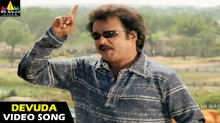 Chandramukhi Songs | Devuda Devuda Video Song | Rajinikanth, Jyothika, Nayanthara | Sri Balaji Video