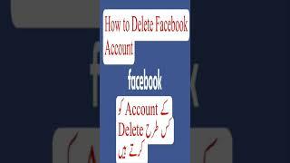 How to Delete y๐ur Facebook Account