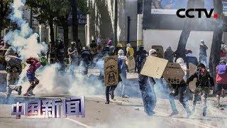 [中国新闻] 关注委内瑞拉局势 未遂政变亲历者:当时好像生活在战区   CCTV中文国际