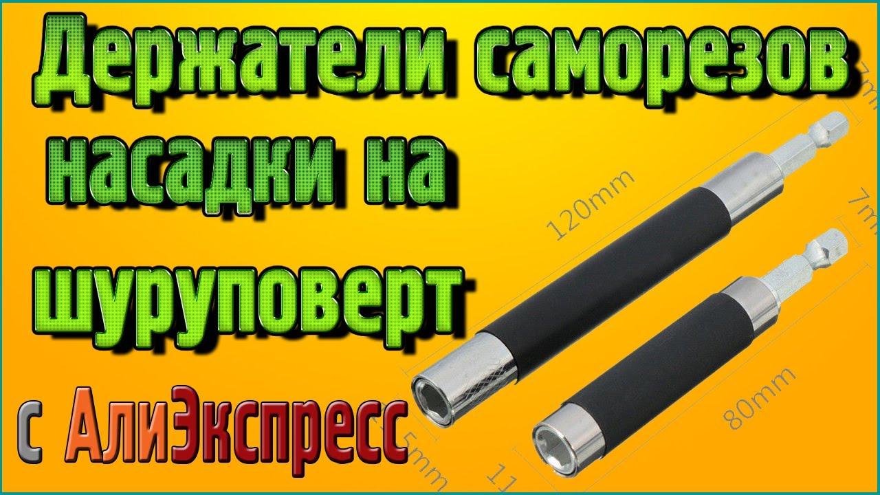Интернет магазин электроники SMT (СМТ) в Украине - YouTube