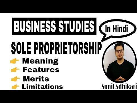 Class 11 | Complete Concept Of Sole Proprietorship |Chapter #2 Forms of Business Ownership |