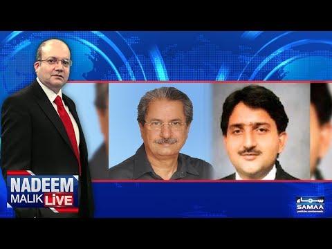 Nadeem Malik Live - SAMAA TV - 26 Dec 2017