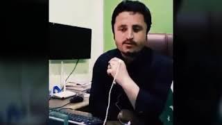 کرن ناز کی منظور پشتون کے خلاف  نازیبا الفاظ کا جواب زیارت سے تعلق رکھنے والے نوجوان نے سخت  جملوں ا