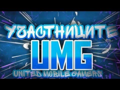 UMG-НАЧАЛОТО-Trailer
