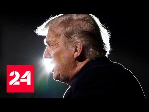 Дональд и Мелания Трамп заразились коронавирусом - Россия 24