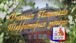 Березниковский филиал ПГТУ