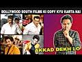 Why Bollywood Remake South Movies - Angry Reply | Suraj Kumar |