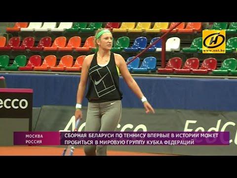 видео матча вильямс азаренко финал 2016 год смотреть