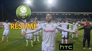 Gazélec FC Ajaccio - RC Lens (0-4)  - Résumé - (GFCA - RCL) / 2016-17