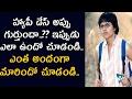 Happy Days Movie Actress Gayatri Rao Pics | Latest Telugu Actresses Photos | News Mantra