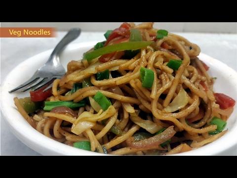 Veg Noodles Recipe - How to make Noodles at home