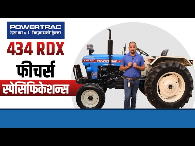 Latest Powertrac 434RDX Tractor Price | Powertrac Tractor | New 434 RDX - 2021
