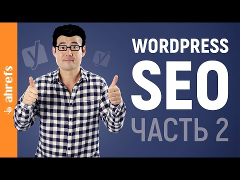 WordPress исходное состояние
