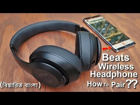 How To Pair Sync Beats Bluetooth Headphones And Price In Bd Unboxing Review Youtube