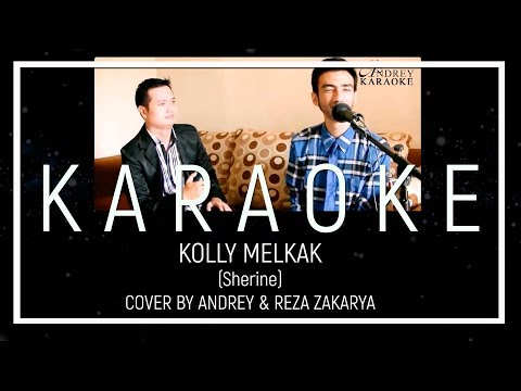 Kolly Melkak (Sherine) - cover by Andrey & Reza (KARAOKE VERSION)