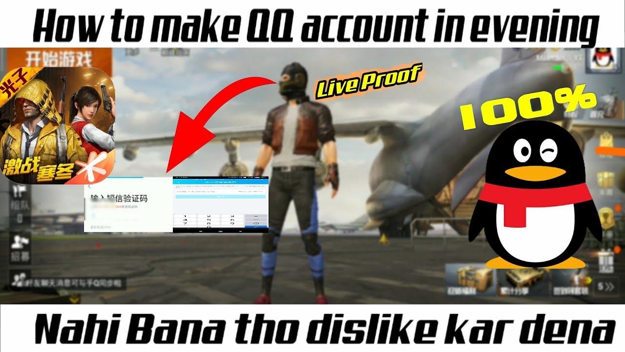 How To Create Qq Account Qq Account Kaisa Banaye How To Make Qq Account In Evening Qq Account Youtube