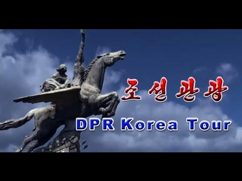 Pyongyang 평양 조선- DPRK 2015