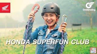GreenWing:Honda SuperFun Club