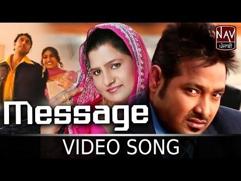 Message   Veer Davinder & Sudesh Kumari   Latest Punjabi Song   Official Video   Nav Punjabi