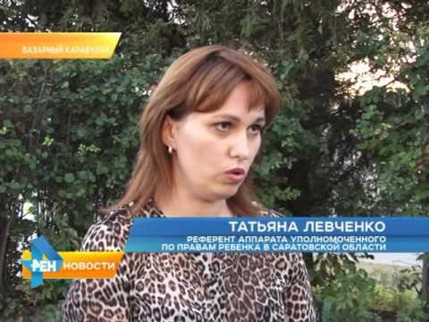 Скандал в Базарном Карабулаке: 2-х летний ребенок в ужасных условиях