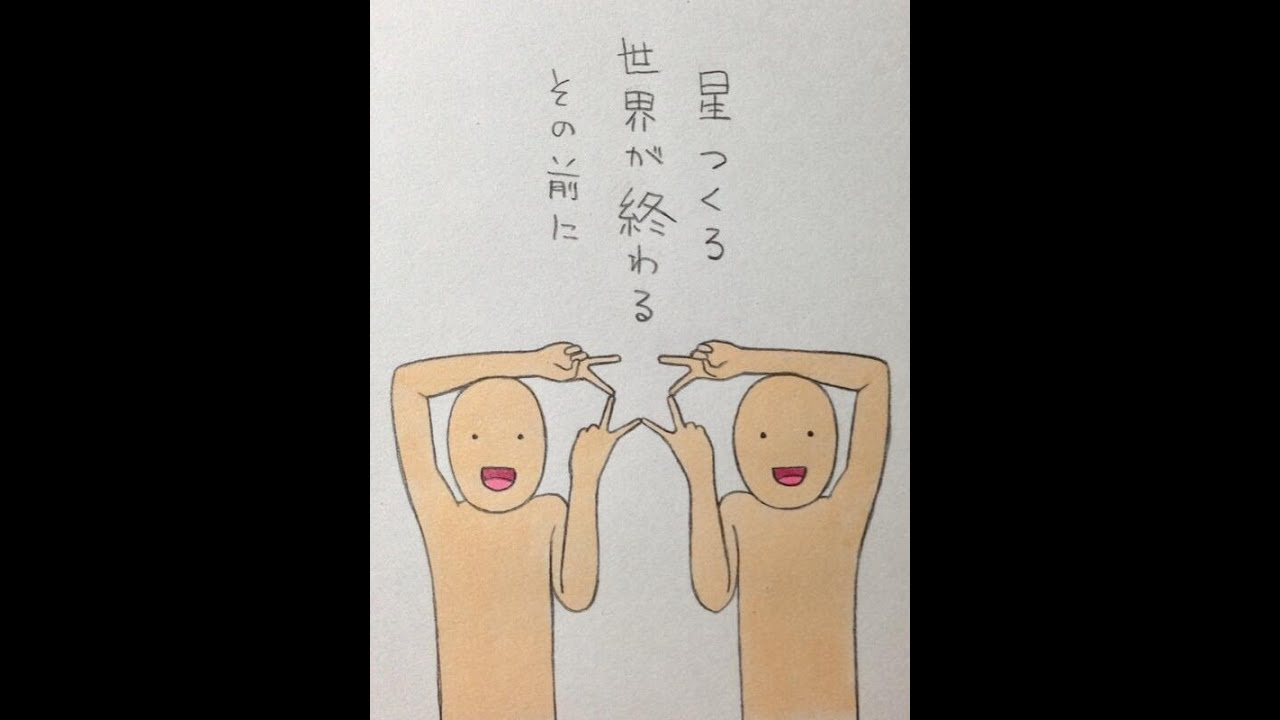 徳田有希の動画イラストのポーズ集が男性女性と大人気で中国でも