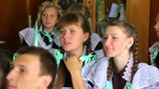 1 сентября, УРОК, выпускники, Школа №6 ИЗЮМ