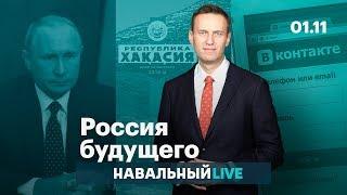 Взрыв ФСБ, рэперы на службе и суд с ВК