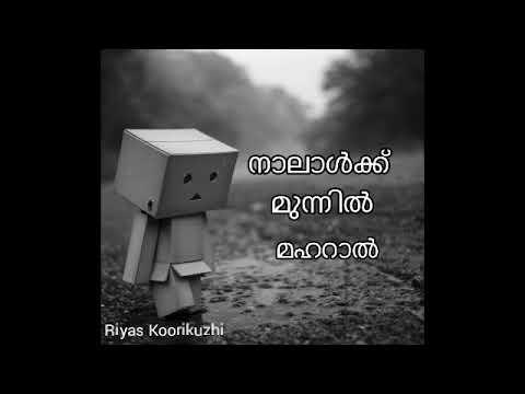 Njanente Jeevanu Thulyam (kidu Song 👌👌👌)