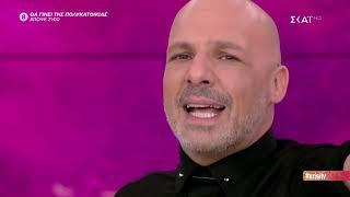 Καλό Μεσημεράκι   Χρυσή Τηλεόραση   15/11/2019
