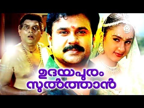 Malayalam Comedy Movies | Udayapuram...