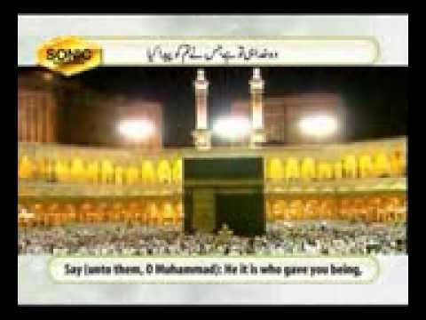 surah-mulk-recitated-by-qari-syed-sadaqat-ali-part_2