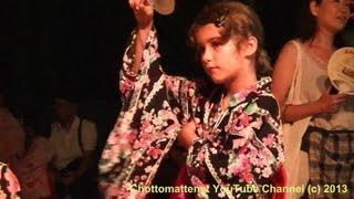 Life in Japan - Maya